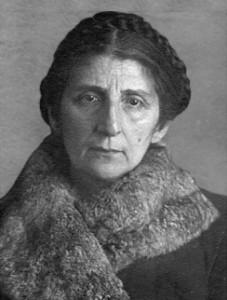 Анна Пигит под арестом, 1938 г.