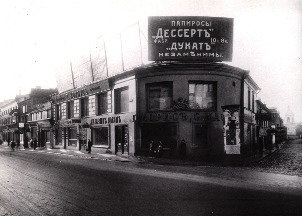 Реклама папирос «Дукат» на углу Тверской улицы и Малого Гнездниковского переулка