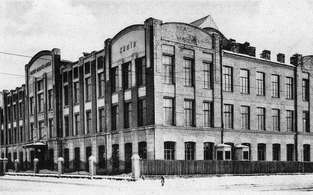 Физико-химический институт Высших женских курсов, 1910 год