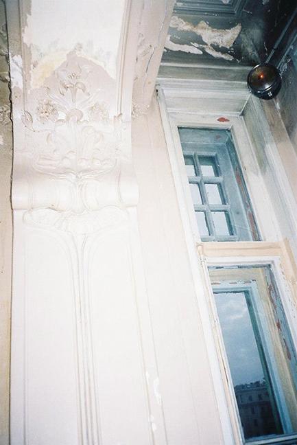 Кронштейн арки эркера кабинета