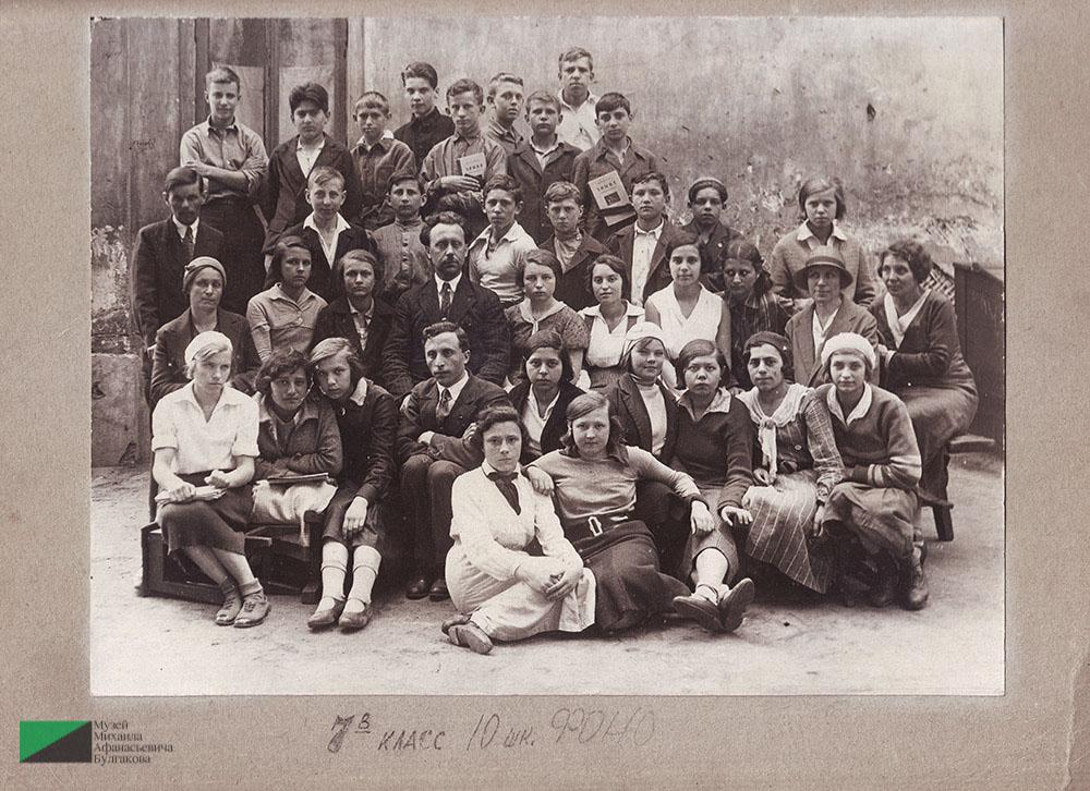 Ученики седьмого класса школы № 10 (находилась в Мерзляклвском переулке). Второй слева сверху стоит Мелик Вартанов. 1933 год