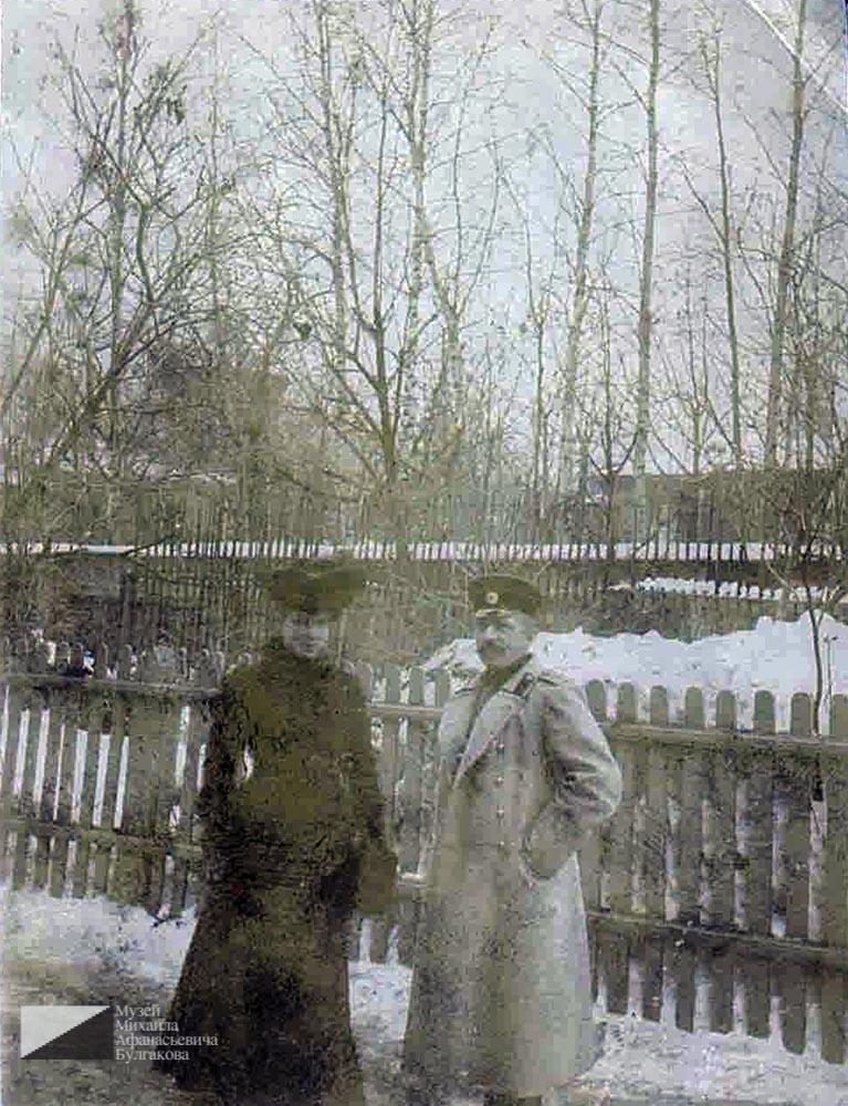 Мария Николаевна и Андрей Владимирович Кисляковы. 1900-е гг.