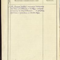1914-1-ob