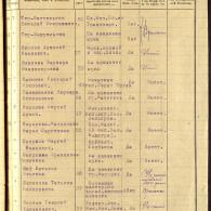 1924-71-1