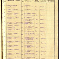 1924-73-1
