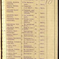 1924-78-1