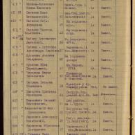 1924-79-2