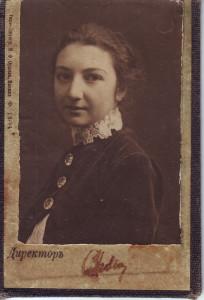 Ольга Сергеевна Логвинова. Конец 1910-х годов. Из личного архива Е. А. Якуловой