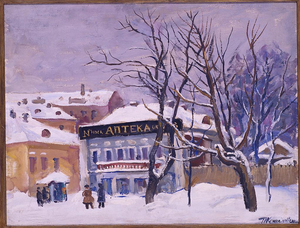 Москва.-Аптека-на-Садовой.-1931г.