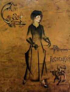 Афиша к открытию кафе «Питтореск». 1918 год. Национальная галерея Армении