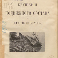 Обложки некоторых из работ Эразма Пентки.