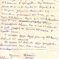Акт об отказе Ольги Сергеевны Логвиновой принять ордер на обмен комнатами. 1947 год