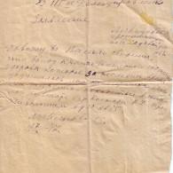 Заявление Ольги Сергеевны Логвиновой о невозможности для нее переехать в темную комнату квартиры № 35. 1947 год