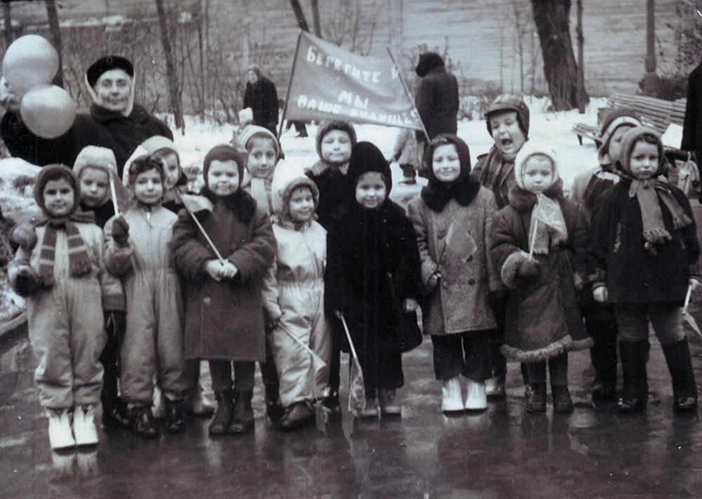 Детская прогулочная группа в саду «Аквариум». Около 1959 года