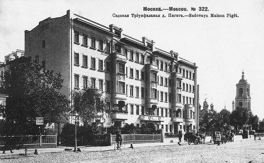 1906 год. Из коллекции Б. Е. Пастернака