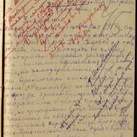 ЦГА Москвы. ОХД после 1917 года. Ф. 2433. Оп. 4. Д. 725. Л. 75об.