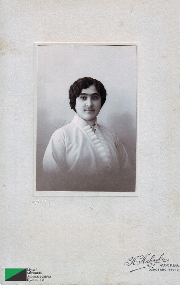 Елизавета Сергеевна Вартанова (в девичестве Адабашьян), жена Богдасара Артемьевича Вартанова.  Москва, 1914 год