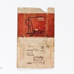 Пачка от папирос фабрики «Дукат». Предположительно 1940-е годы.