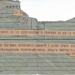 Kvartira_51_telegrammy_02