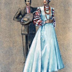 Семен Аладжалов. Эскиз костюмов «Русский романс» для Госцентюза. 1949 год.