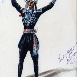 Семен Аладжалов. Эскиз к постановке «Восстание Восе» в городе Душанбе. 1934 год.