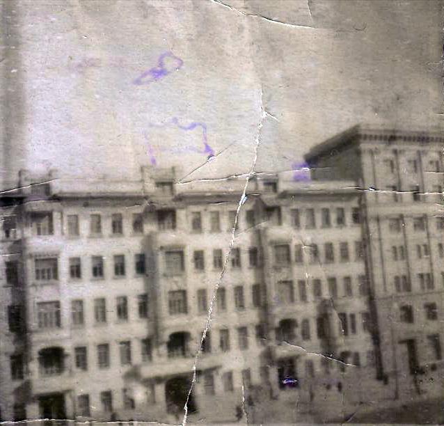 Вид на дом № 10 по Большой Садовой из окон дома № 3. Начало 1950-х годов