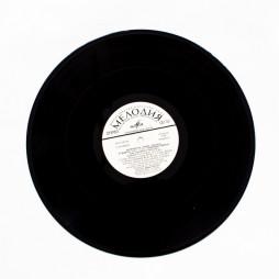 Грампластинка «Дирижирует Давид Ойстрах» с записью концерта А. Корелли. Семён Гранит, виолончель
