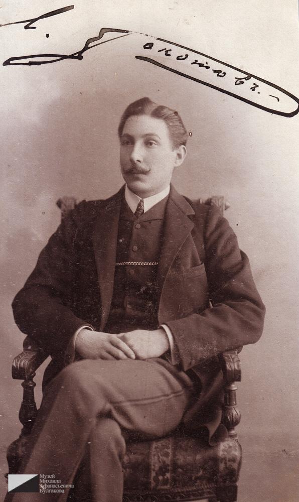 Сергей Михайлович Суходрев. Начало XX века