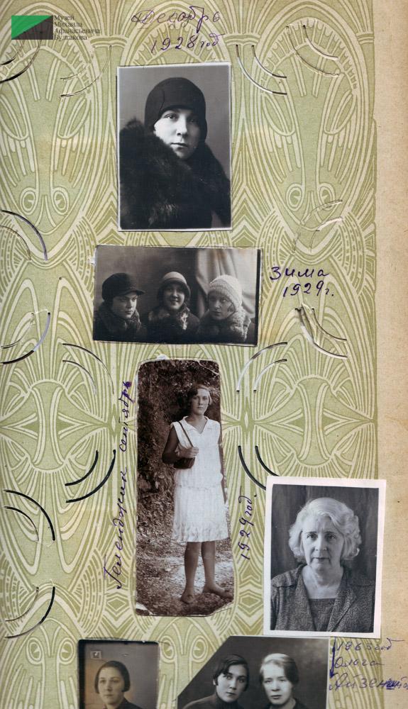 Страница фотоальбома Евгении Суходрев. Ее фотографии разных лет.