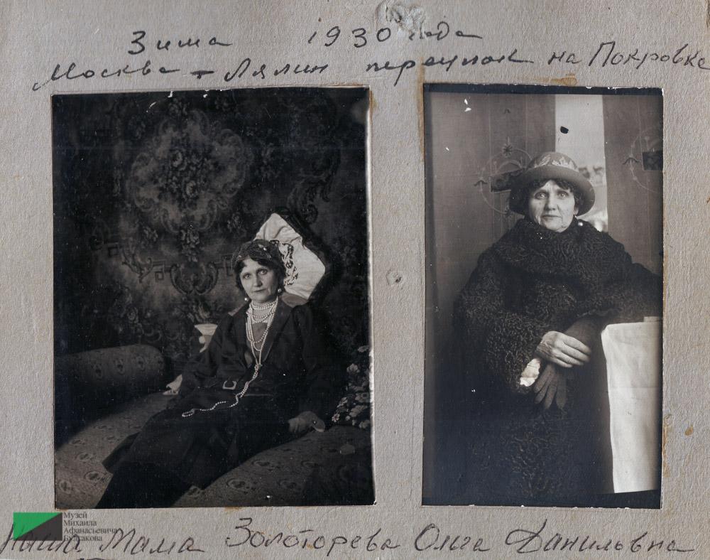 Ольга Даниловна Суходрев. 1930 год