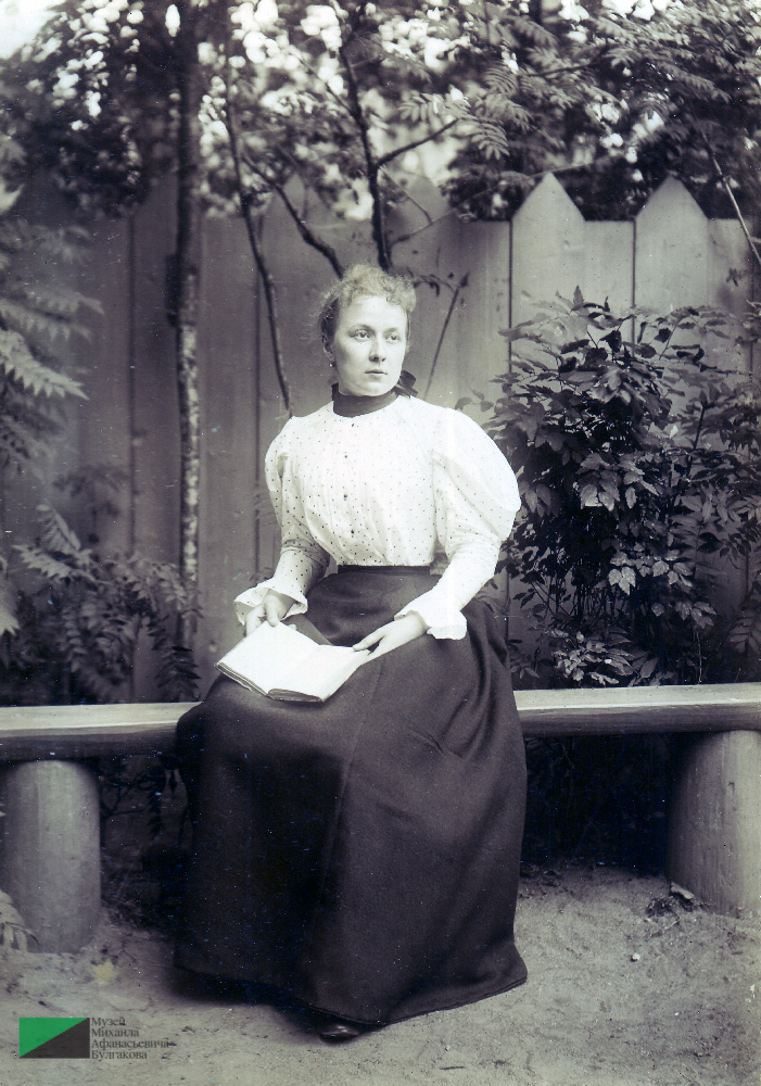Юлия Григорьевна фон Бооль, урожденная Христиани. Жена Н.К. фон Бооля. 20 июня 1896 года. Шувалово, под Санкт-Петербургом. Из бювара Ольги фон Бооль