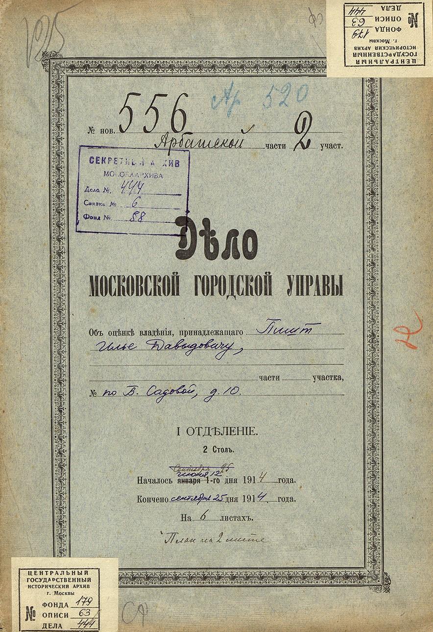 1914-0-titul