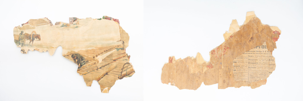 Фрагмент одного куска обоев из квартиры Ильи Пигита. Передняя и оборотная стороны. Фотография: Иван Ерофеев