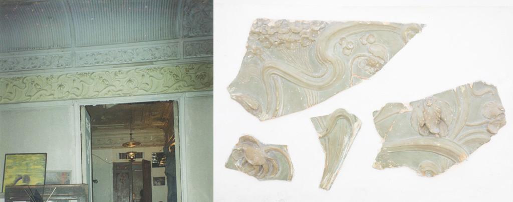 Слева: лепной декор фриза и карниза в стиле модерн в столовой. Фотография: Пол Спенглер, 1996. Справа: детали лепного декора столовой. Фотография: Иван Ерофеев