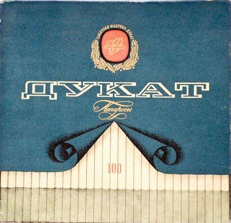 Коробка от папирос фабрики «Дукат». 1940-е годы