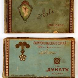 Упаковочная коробка от сигарет Asti. Фабрика «Дукат». Начало XX века