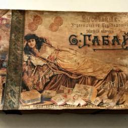 Упаковочная коробка из-под табака фабрики С. Габая. Начало XX века
