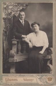 Владимир и Мария Вильмеры. Иваново-Вознесенск. 1914 год. Подпись на обороте: