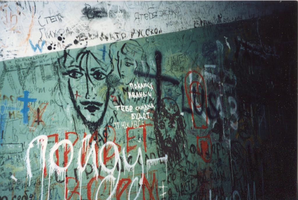 Граффити с изображением Иешуа на «нехорошей лестнице». Снимок сделан весной 1988 г. Фото: Michael Leetz