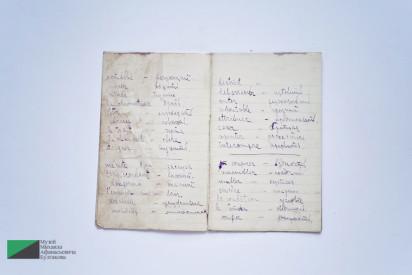 Блокнот для занятий французским языком. 1910-е годы. Из собрания Музея М. А. Булгакова