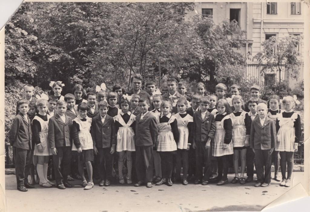 Класс Елены Исаевой. Школа № 112. Конец 1960-х годов