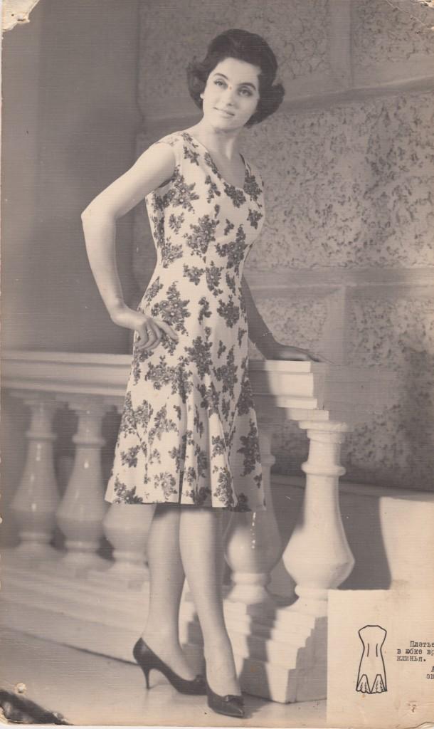 Нина Андреевна Исаева. Манекенщица Дома моделей на Кузнецком мосту. 1960-е