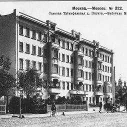 1904-1917