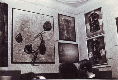Вернисаж в квартире Людмилы Кузнецовой. 24 декабря 1978 года. Из личного архива А. В. Кирин