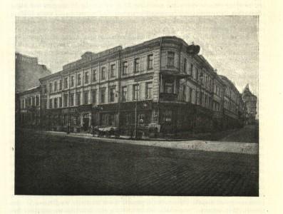 Вид на дом Александры Чуксиной с Большой Дмитровки.