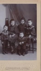Дети Барсега и Ашхен Аветисянц. Москва, 1900-е.