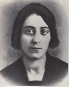 Сусанна Аветисянц. 1920-е.